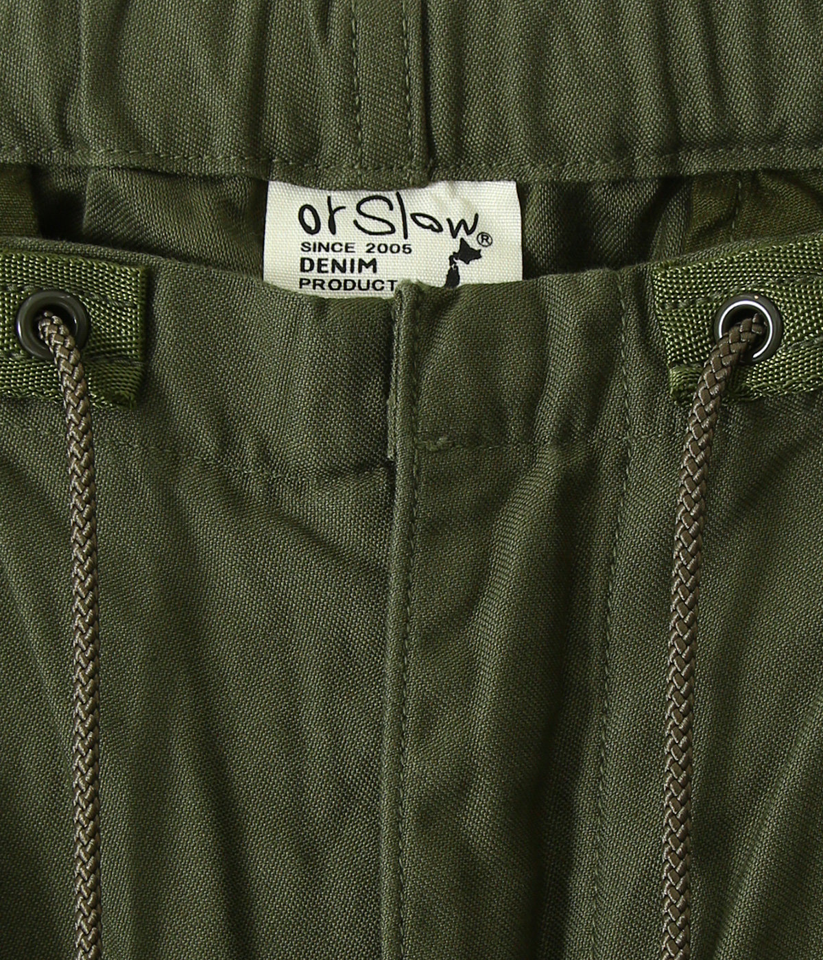LOOSE FIT ARMY TROUSER