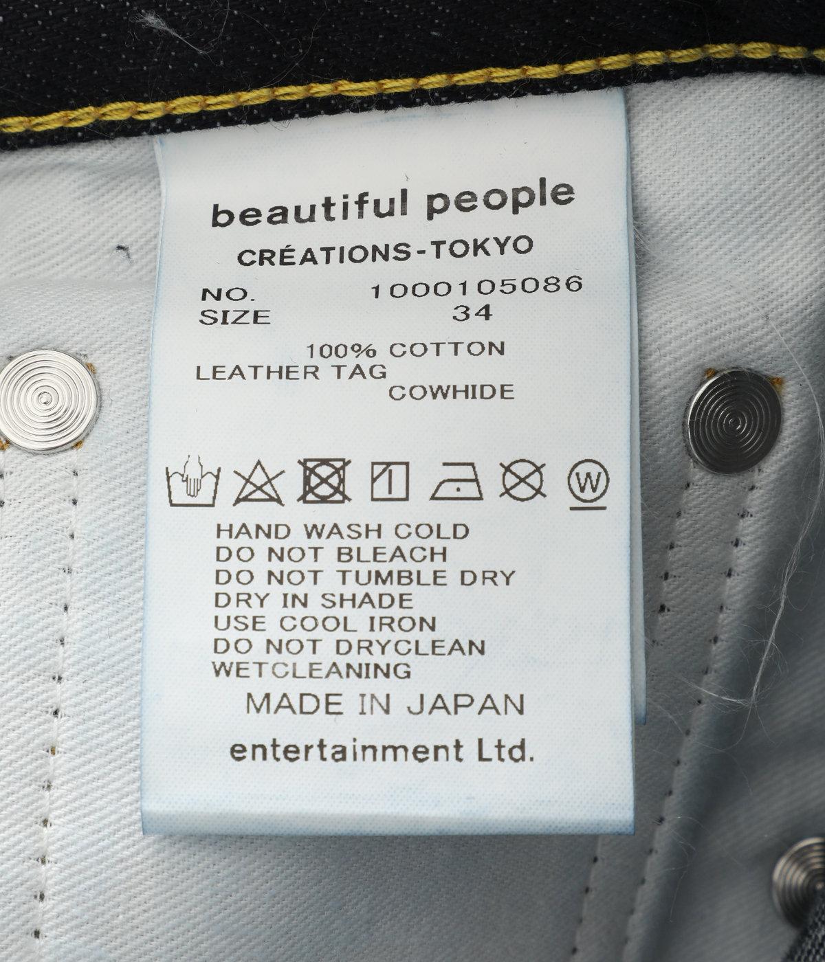 【予約】selvage denim woman fits