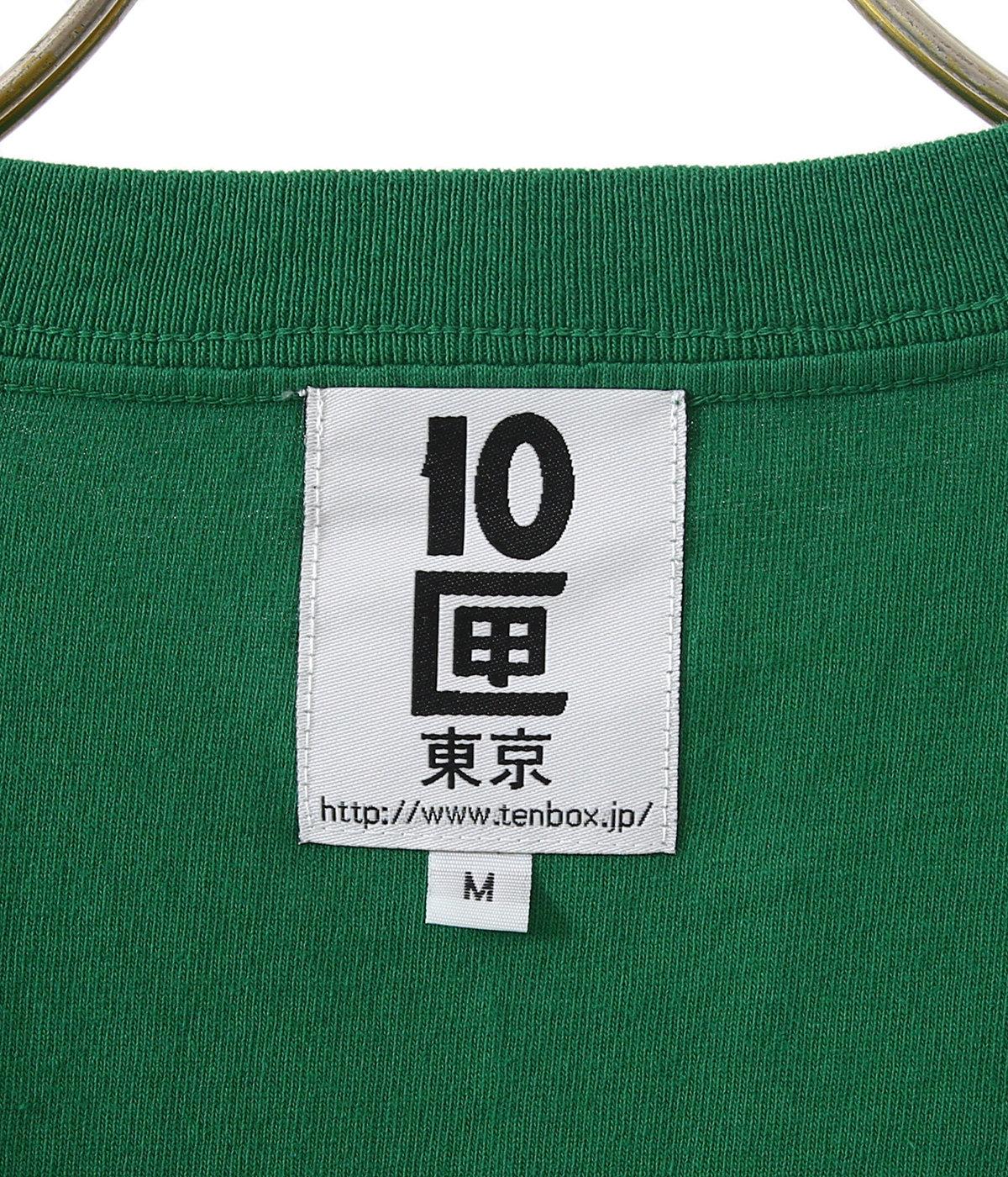10個の匣 Tee