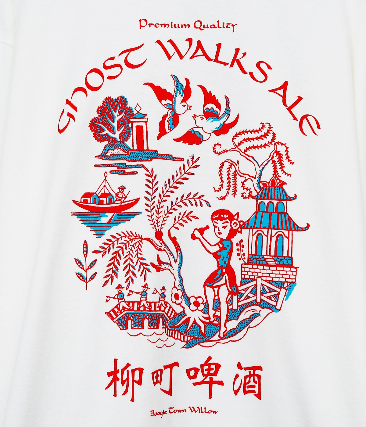 GHOST WALKS ALE LS shirt