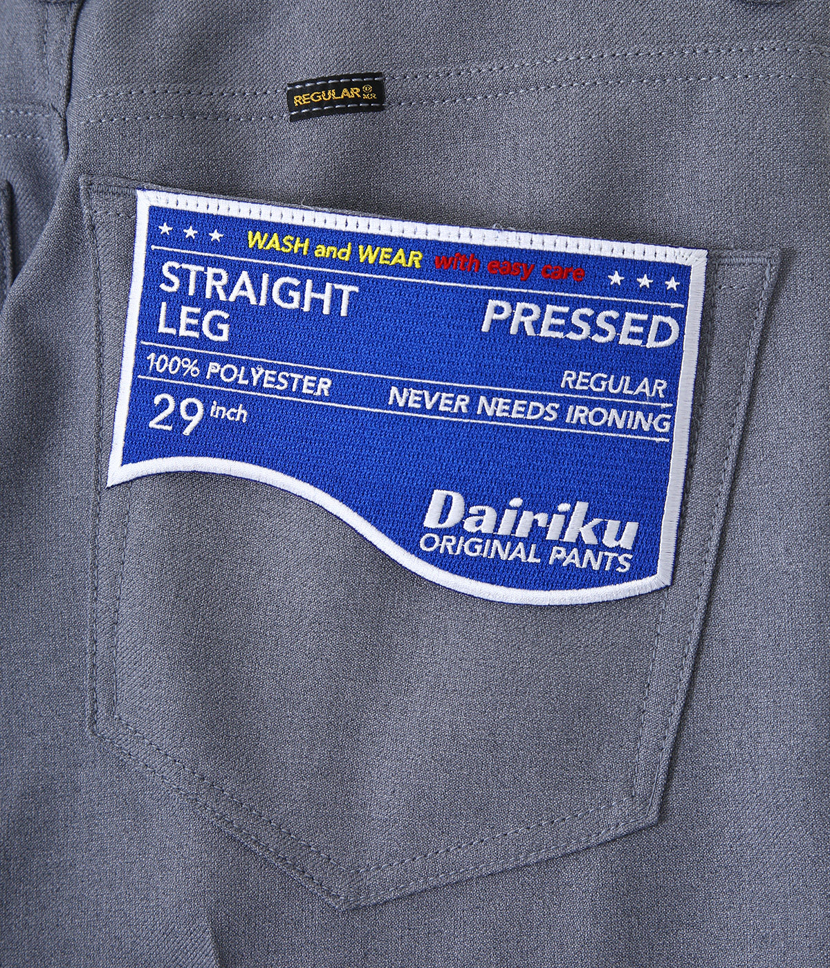 """Straight"" Flasher Pressed Pants"