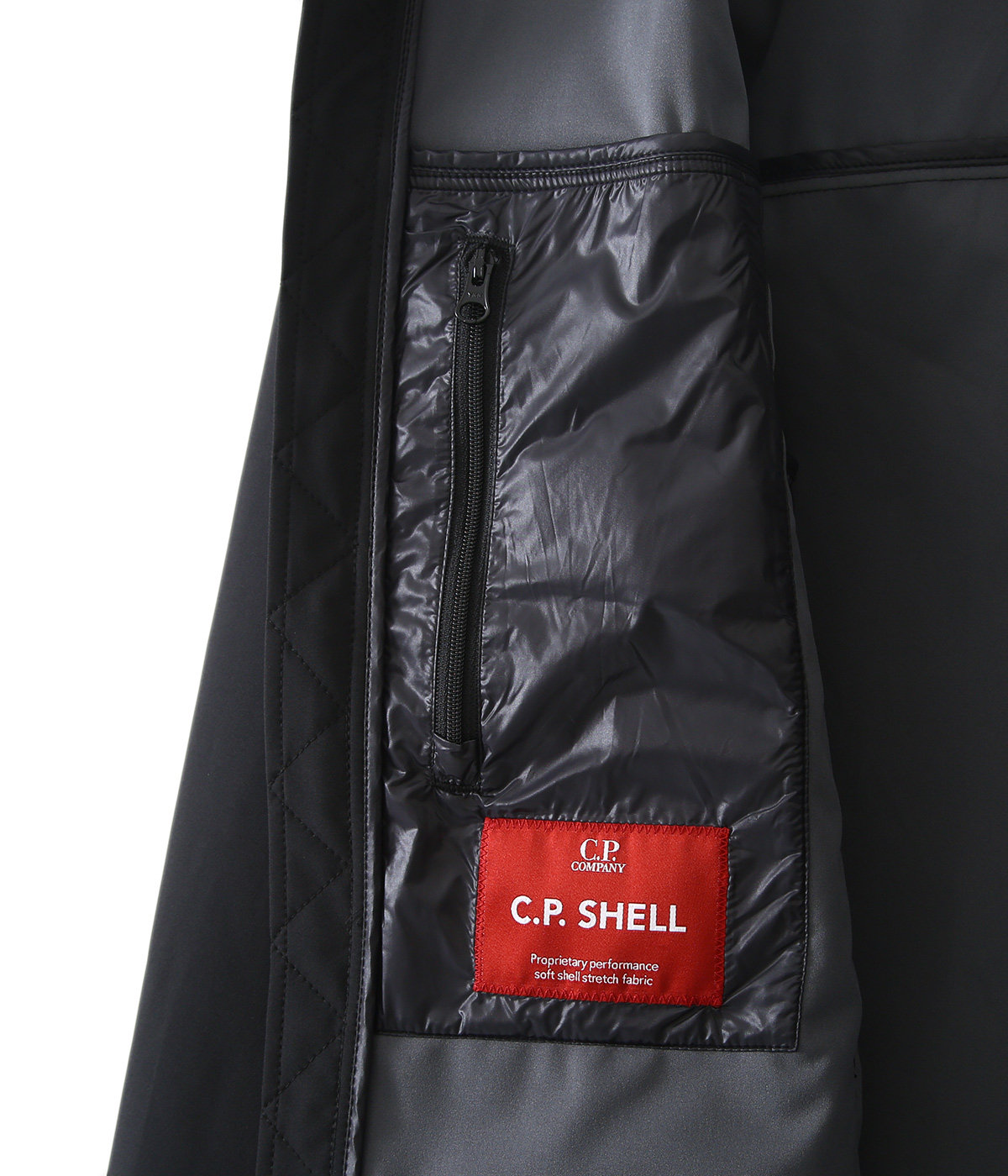 Short Jacket C.P.SHELL