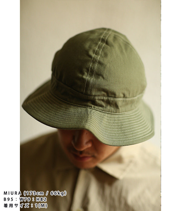 US ARMY HAT -GREEN/WHITE EYELET-