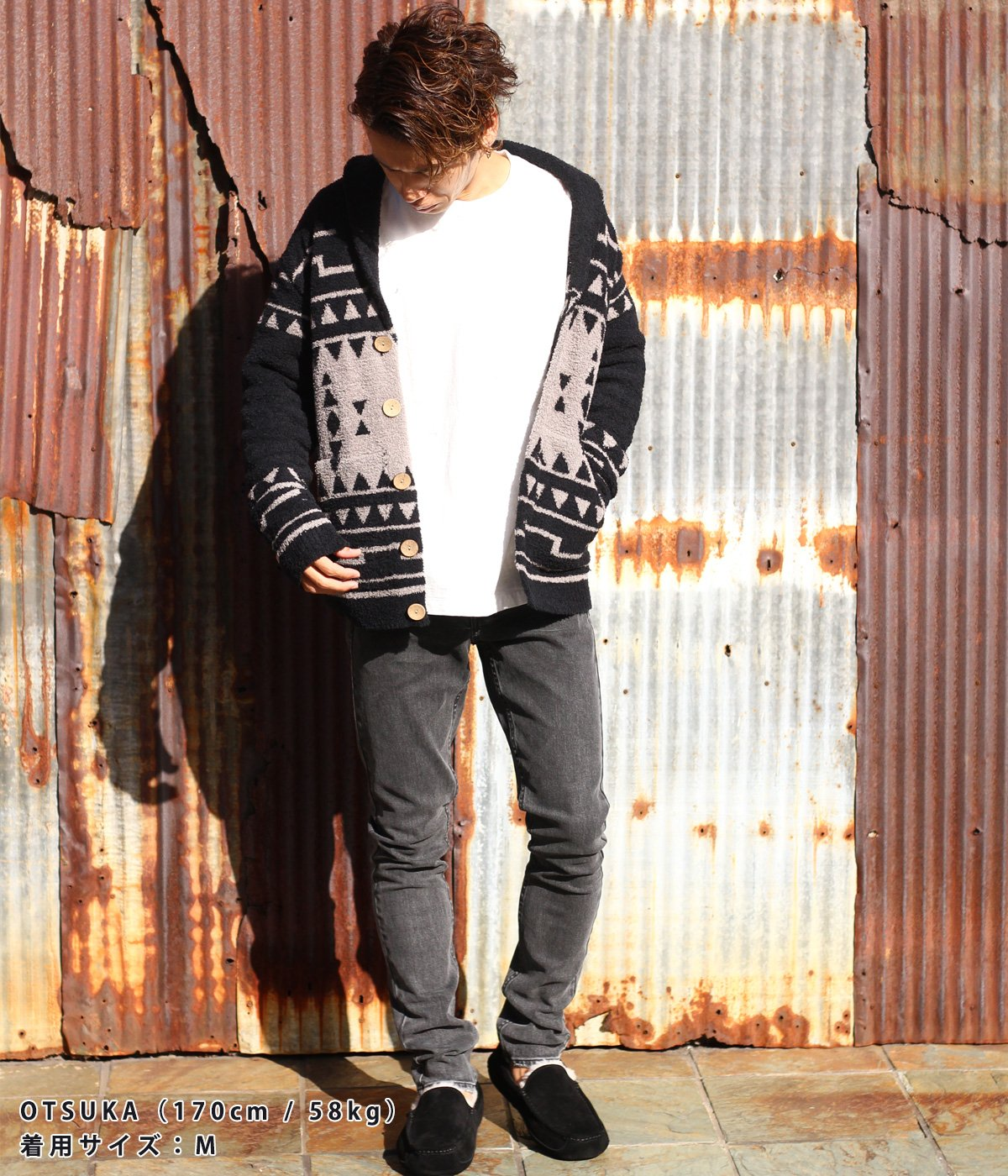 Eagle Shawl Cardigan