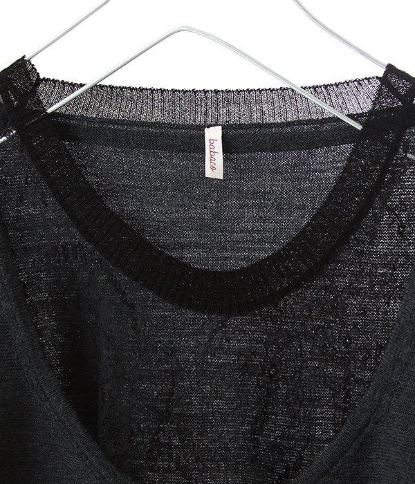 【レディース】leavers lace layered pullover-charcoal-