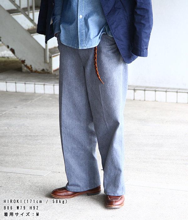 ORIGINAL BEN'S PANTS