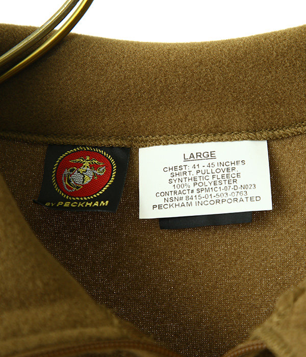 【DEAD STOCK】NOS GI USMC BROWN FLEECE PULLOVER