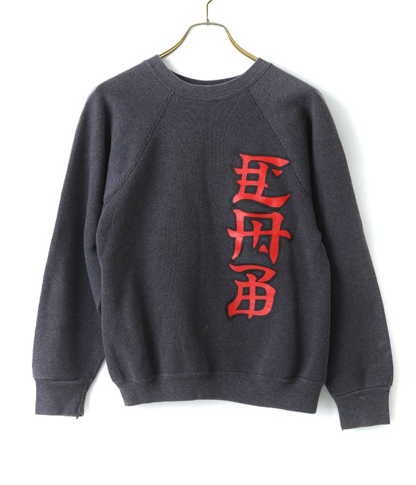 【USED】POWEL CABALLERO SWEAT