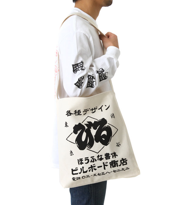 "NEWS PAPER BAG ""NIPPON"""