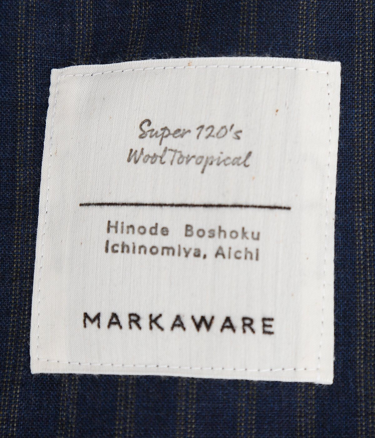 CONVENIENCE BAG - SUPER 120s WOOL TROPICAL -