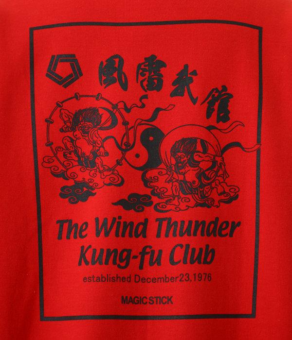 KUNG FU CLUB SURVENIR SWEAT SHIRT