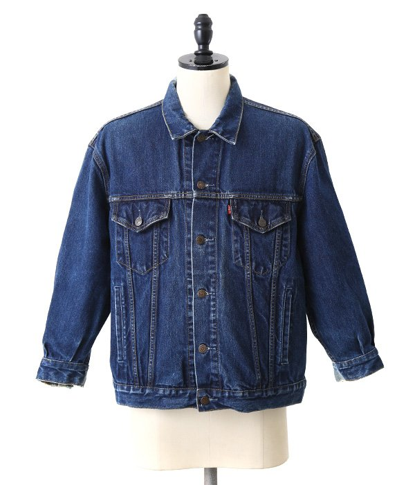 The Maryam Nassir Zadeh Jeanjacket (Size:L)