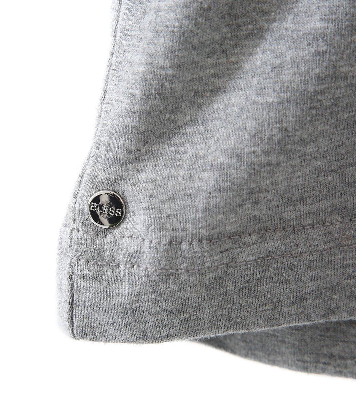 Stitched Starcut Ⅱ