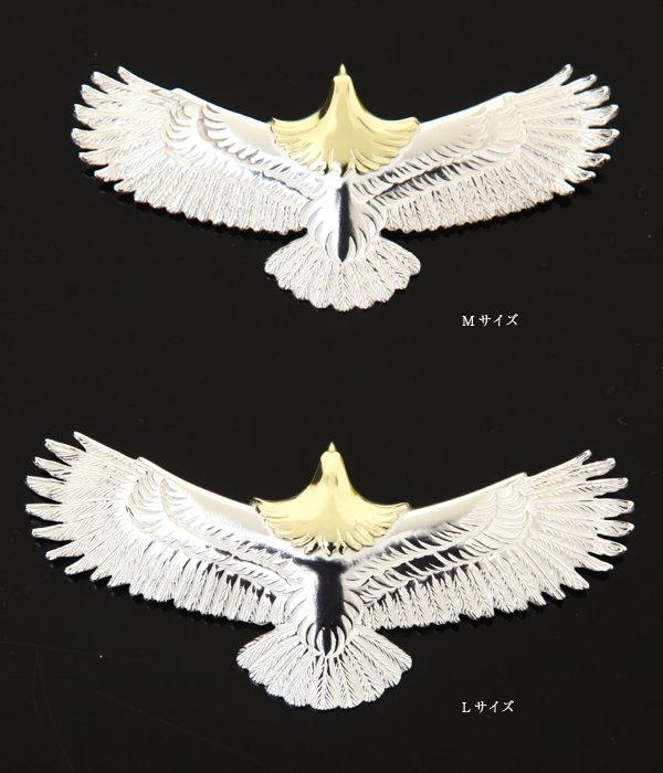 Eagle Pendant top Diamond-M
