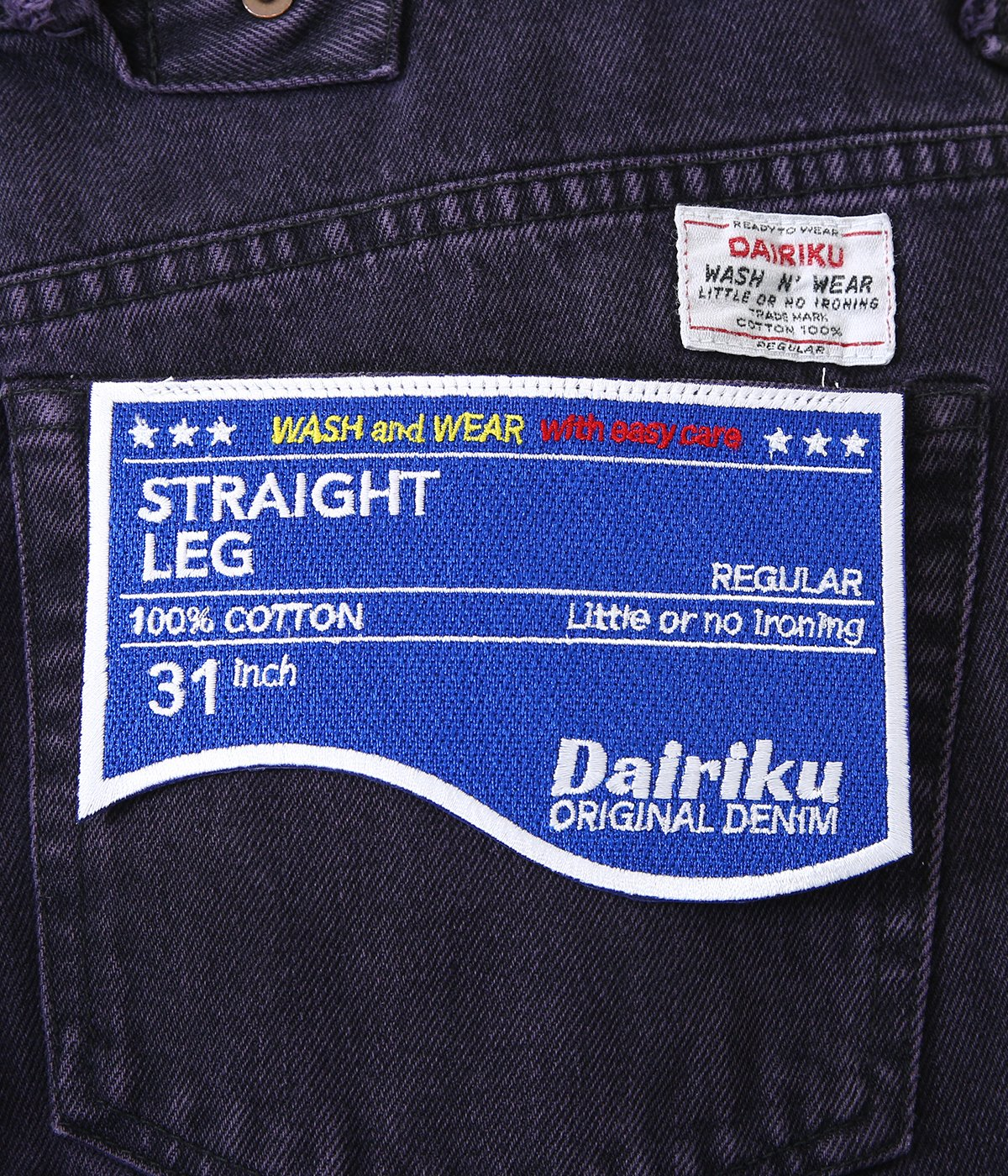 """WASH N'WEAR"" Denim Pants"
