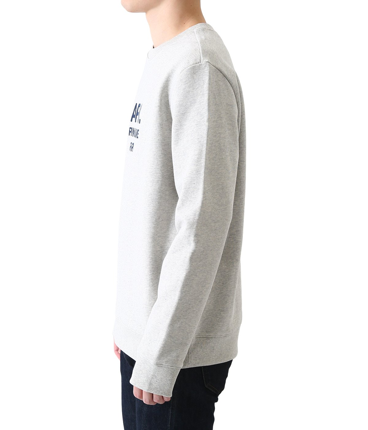 Rufus Embroidered Sweat