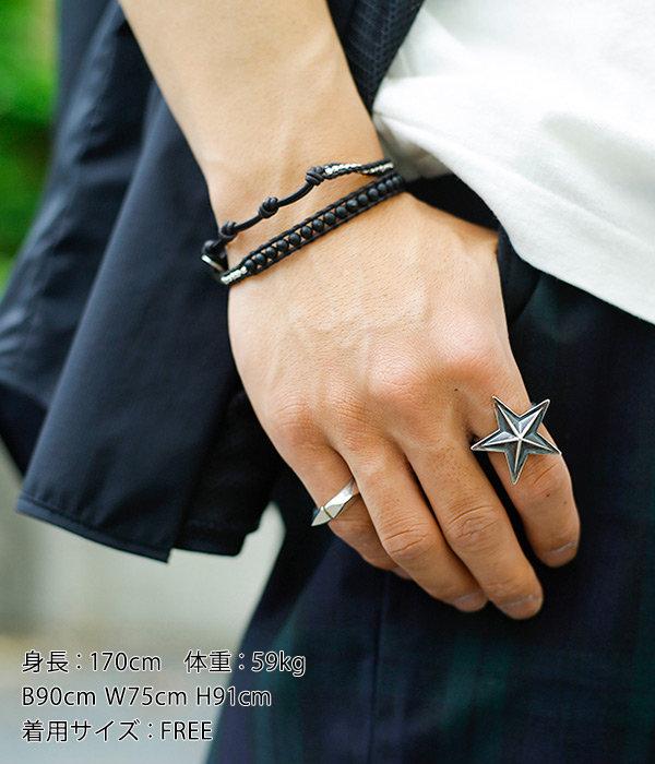 Stone beads Mix 2Wrap Bracelet