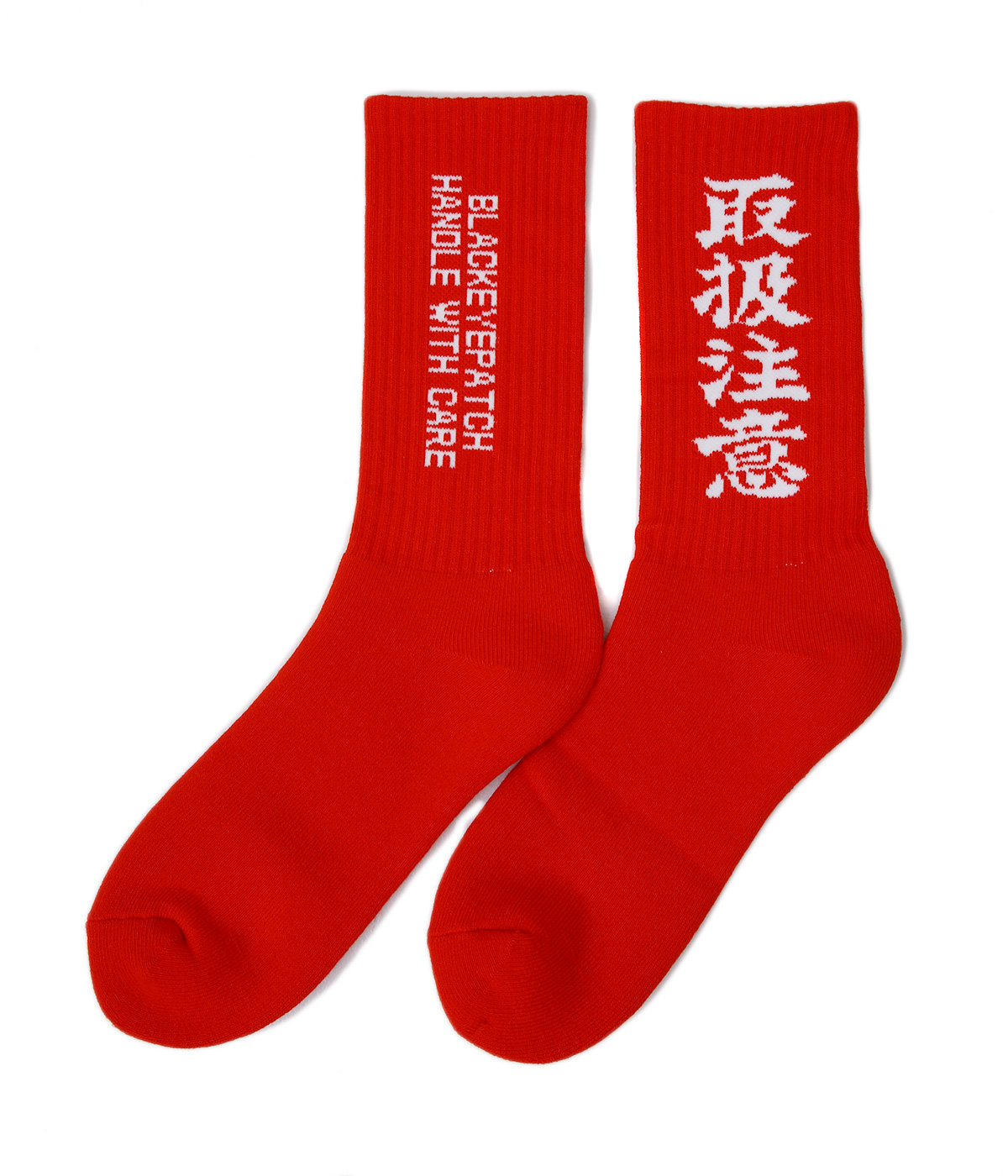 HANDLE WITH CARE SOCKS