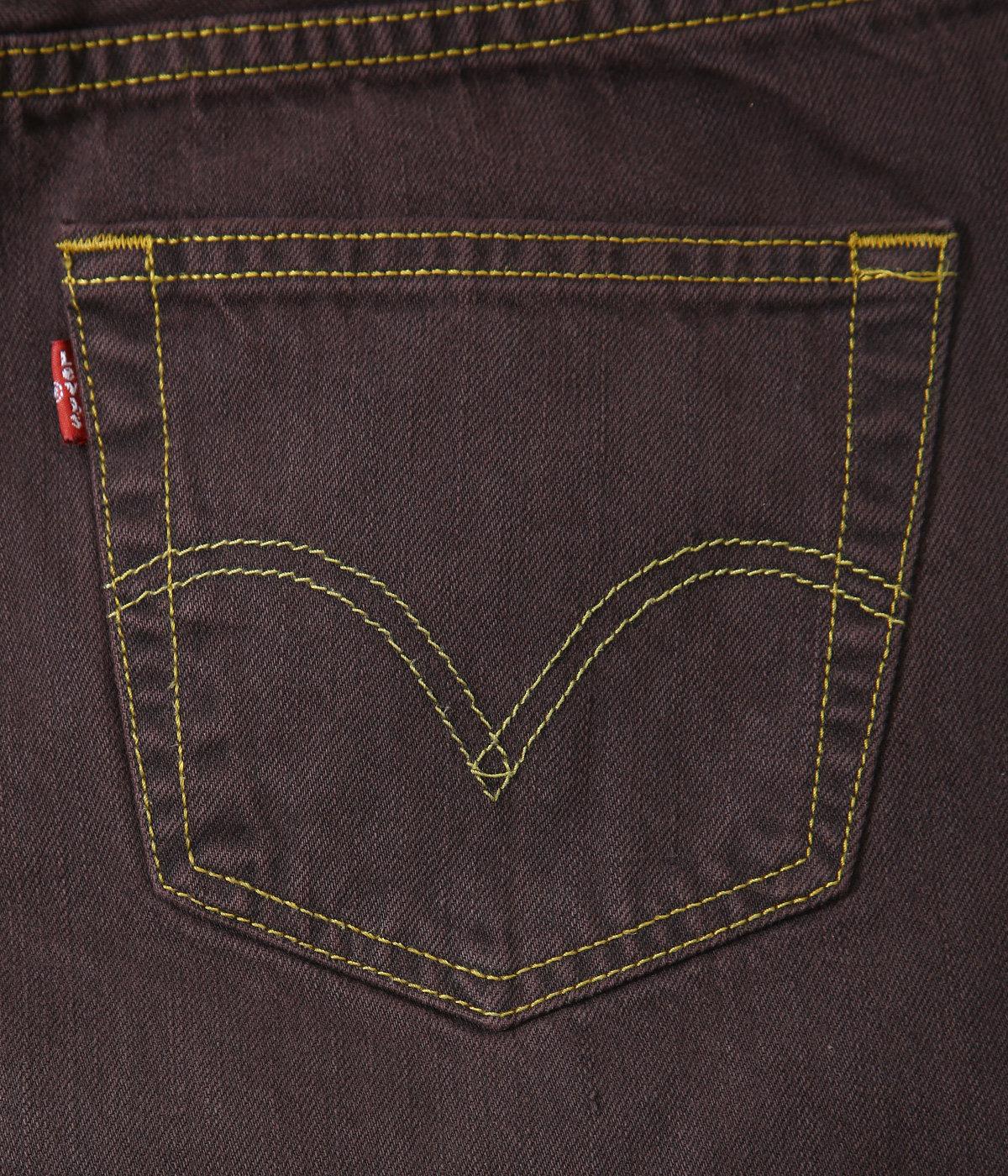 Skintone jeans