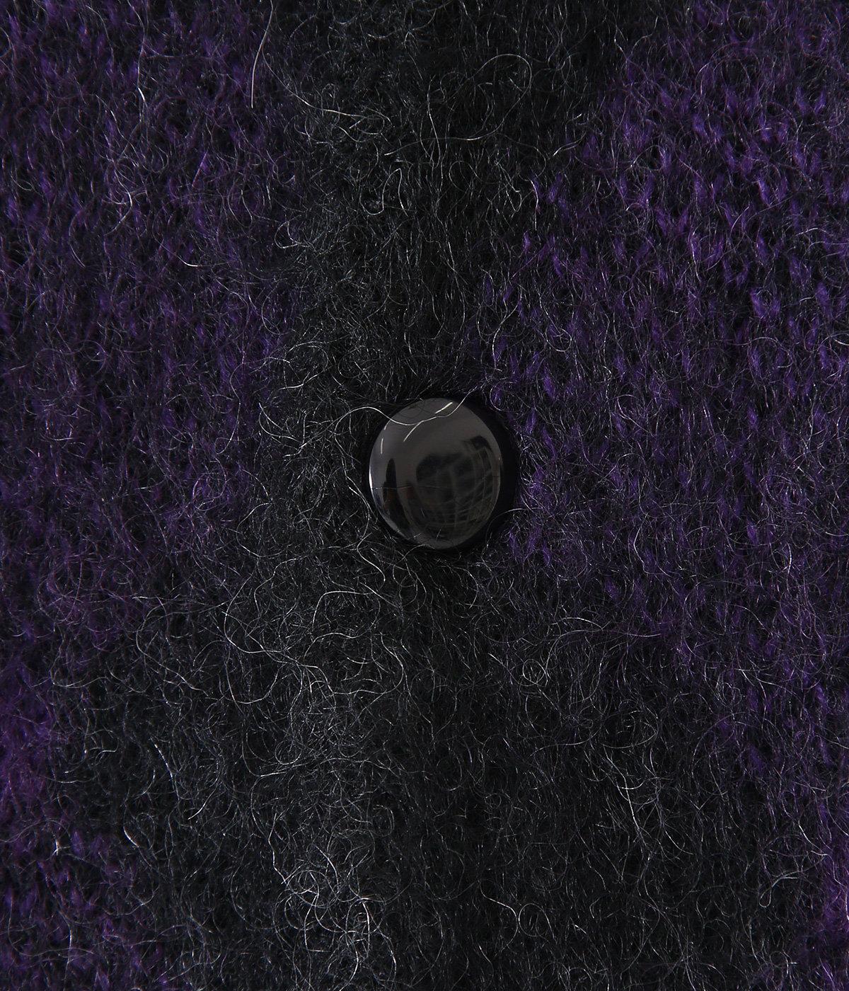 Mohair Cardigan - Diamond