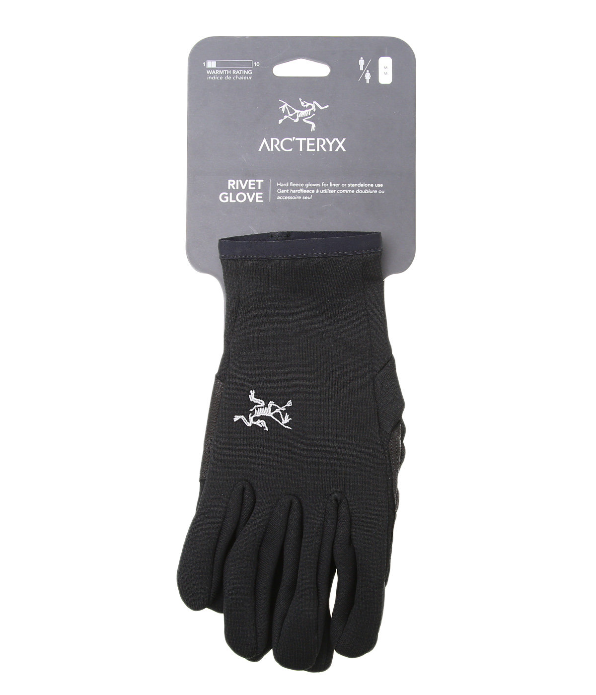 Rivet Glove