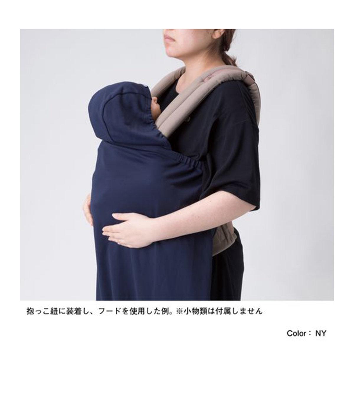 Baby Sunshade Blanket
