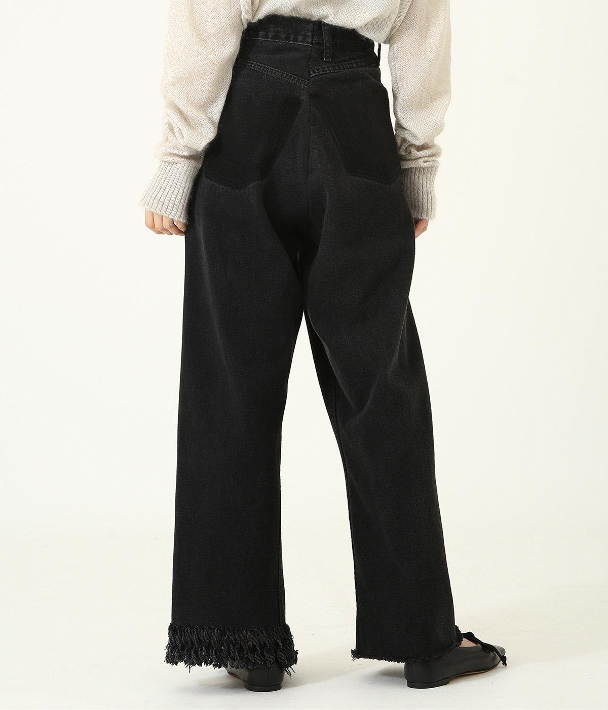 circa make fringe denim pants