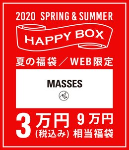 MASSES(S~XLサイズ)