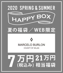 MARCELO BURLON 福袋(Mサイズ)