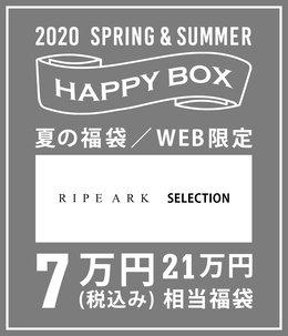 RIPE ARK selection(S~Lサイズ)
