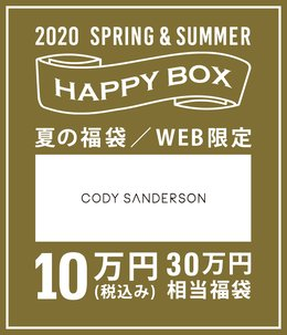 CODY SANDERSON(S~Lサイズ)