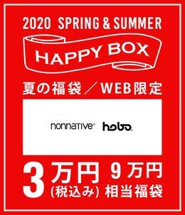 nonnative & hobo(1~4サイズ)
