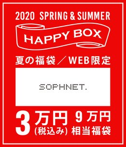 SOPHNET.(S~XLサイズ)