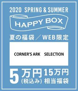 CORNER'S ARK SELECTION(S~Lサイズ)