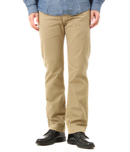 OFFICER'S-FLAT-PANT