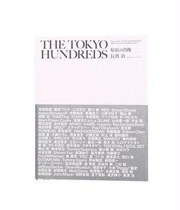 THE TOKYO HUNDREDS 原宿の肖像