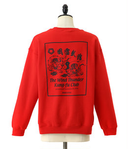 KUNG FU CLUB SURVENIR SWEAT SHIRT