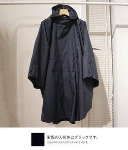 【予約】Raincho