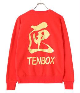 TENBOX BLACK DRAGON SWEAT