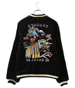 "VELVETTEN × ACETATE QUILT SOUVENIR JACKET TOYO ENTERPRISE 55th SPECIAL EDITION ""RYOGOKU"" × ""天下泰平"""
